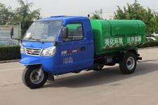 五星牌7YPJ-1450DQ2B型清洁式三轮汽车图片