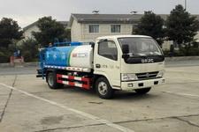 石煤牌SMJ5070GSSD5型洒水车图片