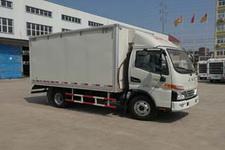 富园牌HFY5040XSHB型售货车