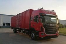 江淮格尔发国五单桥厢式运输车280马力5-10吨(HFC5181XXYP1K4A70S7V)