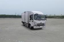 华中牌WH5070XXYBEV型纯电动厢式运输车