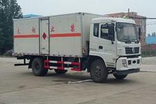 程力威牌CLW5160XRQD5型易燃气体厢式运输车
