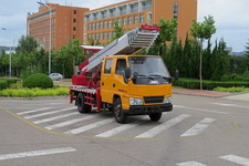 广泰牌WGT5040TBAGT1型搬家作业车图片