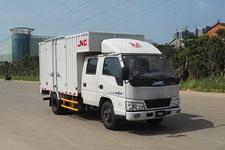 江铃牌JX5044XXYXSGS2型厢式运输车图片