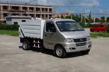 凯马牌KMC5022ZYSEV29D型纯电动压缩式垃圾车图片