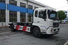 同心牌TX5168ZXX5DF型车厢可卸式垃圾车