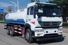 国五重汽20吨洒水车