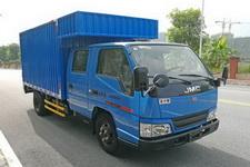 路之友牌ZHF5041XXY-JL型厢式运输车
