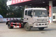 程力威牌CLW5163ZXXT5型车厢可卸式垃圾车