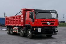 红岩牌CQ3316HTDG306S型自卸汽车图片