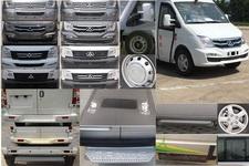 大通牌SH6521A2D5型多用途乘用车图片2