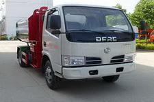 HLW5070ZZZ自装卸式垃圾车