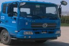 东风牌EQ5100XLHGSZ5D型牵引教练车图片