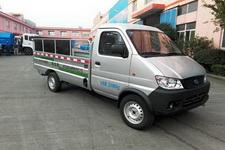 宝裕牌ZBJ5021CTYBEV型纯电动桶装垃圾运输车图片