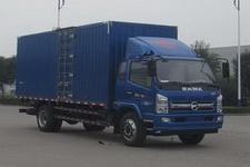 凯马牌KMC5148XXYA48P5型厢式运输车图片