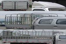 长安牌SC5031CCYAAS56型仓栅式运输车图片