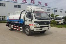 HCQ5085GXEBJ5型华通牌吸粪车图片