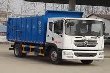 程力威牌CLW5160ZDJD5型压缩式对接垃圾车