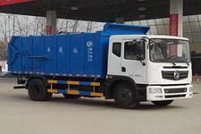 程力威牌CLW5162ZDJD5型压缩式对接垃圾车