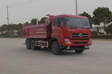 东风牌DFH3250A型自卸汽车图片