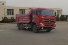 东风牌DFH3250A4型自卸汽车图片