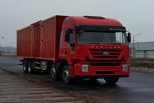 红岩牌CQ5316XXYHTVG466H型厢式运输车图片