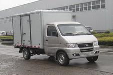 环球牌GZQ5022XXYBEV型纯电动厢式运输车图片