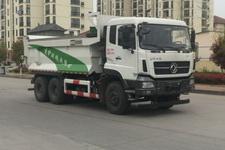 东风牌DFH3250A9型自卸汽车图片