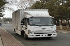 解放牌CA5043XXYP40LEVA84-3型纯电动厢式运输车图片