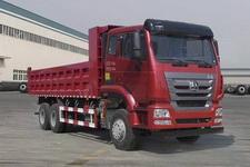 豪瀚牌ZZ3255N4046E1型自卸汽车图片