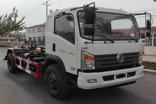 华星牌CCG5165ZXX型车厢可卸式垃圾车图片
