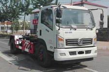 华星牌CCG5120ZXX型车厢可卸式垃圾车图片