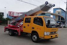 程力威牌CLW5040TBAD4型搬家作业车