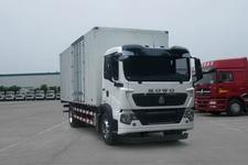 豪沃牌ZZ5187XXYK501GE1型厢式运输车图片