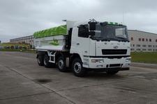 华菱之星牌HN3310B34B3M5型自卸汽车图片