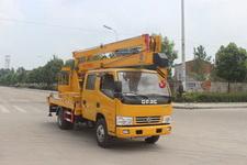 国五多利卡双排14米高空作业车