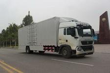 豪沃牌ZZ5187XXYN711GE1H型厢式运输车图片