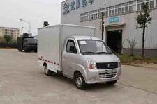 华中牌WH5020XXYBEV型纯电动厢式运输车