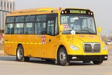 8米|24-43座中通小学生专用校车(LCK6801DNX)