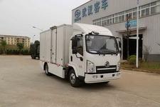华中牌WH5040XXYBEV型纯电动厢式运输车