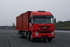 红岩牌CQ5316XXYHMVG466型厢式运输车图片