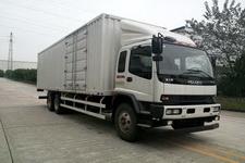 庆铃牌QL5250XXYWTFZJ型厢式运输车图片