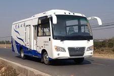 同心牌TX5091XXY型厢式运输车图片