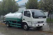 森源牌SMQ5070GZXEQE5型沼气池吸污车图片