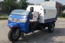 7YP-1450DQ兰驼清洁式三轮农用车(7YP-1450DQ)