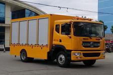 程力威牌CLW5161XXH5型救险车