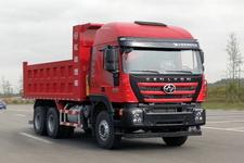 红岩牌CQ3256HMDG404L型自卸汽车图片