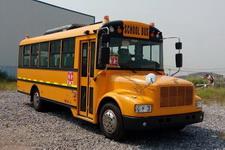 8米安源PK6791HQX5小学生专用校车