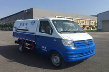九通牌KR5020ZLJ5型自卸式垃圾车图片