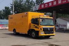 程力威牌CLW5160XXHB5型救险车